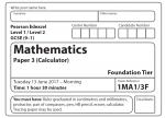 Edexcel GCSE Maths Foundation Paper 2017 – Paper 3