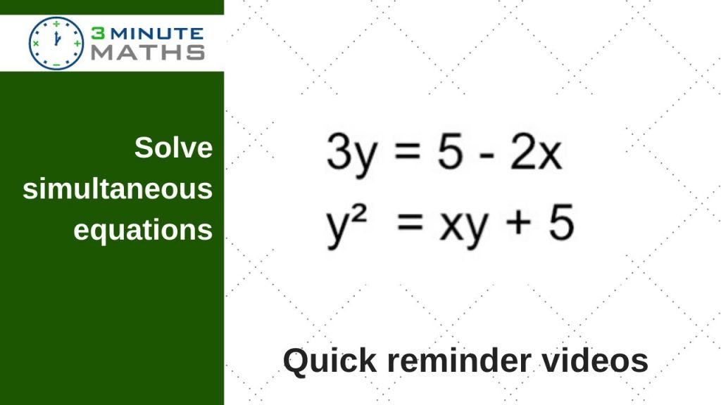 how to solve difficult simultaneous equations